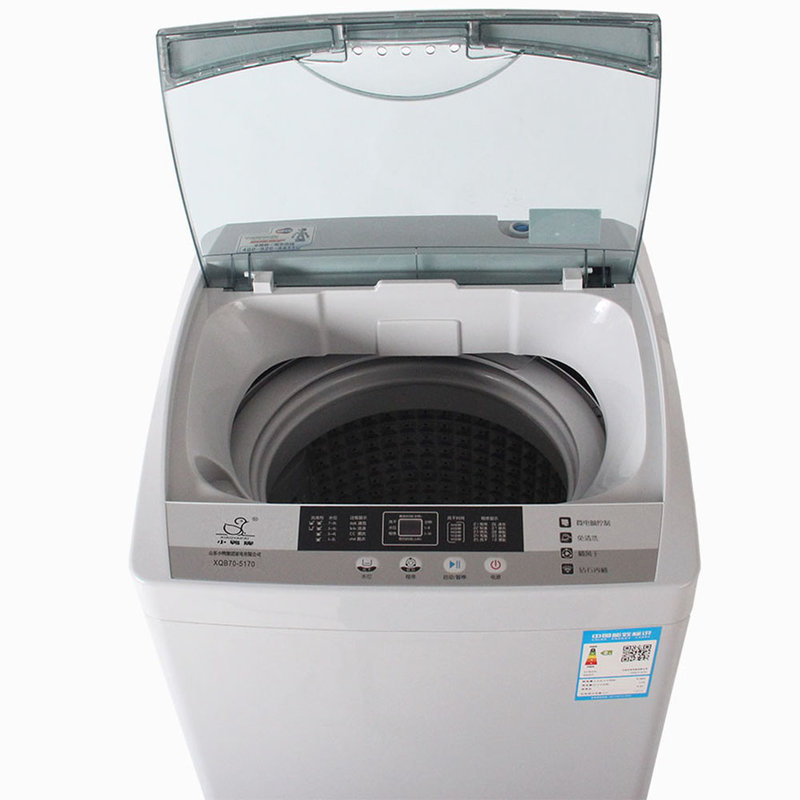 小鸭(littleduck) XQB70-5170 7公斤 波轮洗衣机 银灰第6张商品大图
